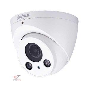 دوربین مداربسته داهوا HDW2220RP-Z