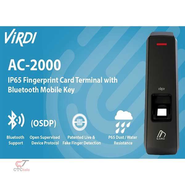 دستگاه حضور غیاب AC-2000