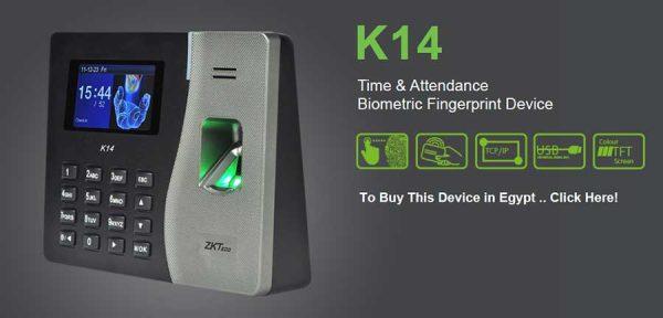 دستگاه حضور غیاب اثرانگشتی K14